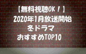 女優 ロキソニンs 2020 cm